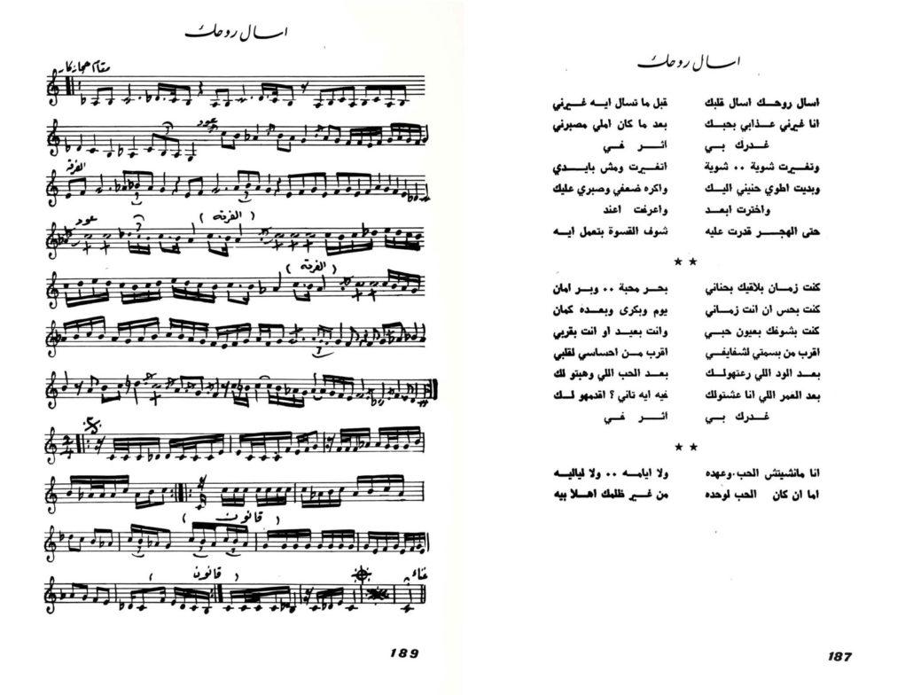 تحليل قصيدة الاطلال لابراهيم ناجي