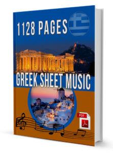 sheet music free download