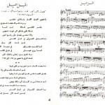 Akbal-el-layloo