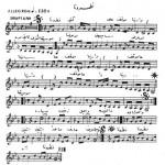 Natarouna-for-the-web,مجموعة اغاني و نوتة فيروز والاخوين رحباني